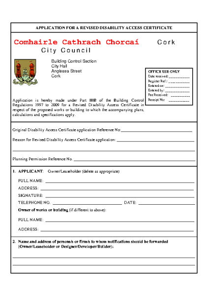 Application-for-a-Revised-Disability-Access-Certificate front page preview