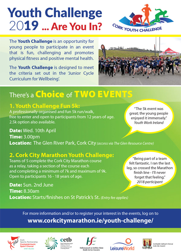 Youth Challenge 2019